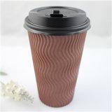 カスタムChaepの使い捨て可能なペーパーコーヒーカップ