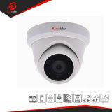 5MP Caméra dôme réseau IP CCTV