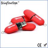 Датчик USB Memory Stick (XH-USB-193)
