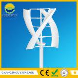 200W 12V/24V vertikale Mittellinien-Wind-Turbine