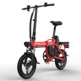 """最も新しい小型折るEのバイク14の"""" Foldable Ebikeのグリーン電力Electricbike"""