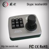 Высокоскоростная клавиатура толковейшим управлением камеры купола