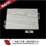 2017 [توبسل] الصين صاحب مصنع [إيس9001]: 2008 [مويستثر-برووف] زخرفيّة سقف لوحة