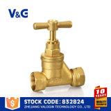 Sicherheits-Absperrventil-Preis (VG-C21102)