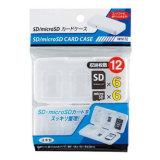 Qualität 12 in 1 starkem pp.-Karten-Kasten für 6 Mikro-statischer Ableiter PCS-Ableiter-6 PCS