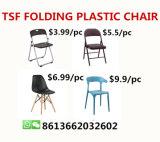 Commerce de gros de la résine PC outdoor garden party en plastique pliable chaise pliante