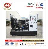 Yangdong 10kVA-62.5kVAはディーゼル発電機を開く
