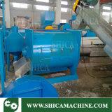 300-400kg/H type horizontal machine de asséchage de centrifugation pour les éclailles en plastique sèches