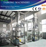 Pulverizer Machine / Plastic Miller / PVC Fresadora / Pulverizador de PVC / Pulverizador de plástico