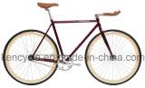 عامّة توتّريّ وحيد سرعة نمو يتسابق درّاجة/نقطة معيّنة ترس درّاجة [س-فإكس70021]