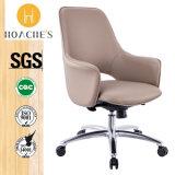 사무실 룸 (Ht 831b)를 위한 고급 PU 의자