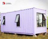 모듈 콘테이너 홈