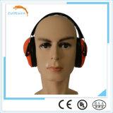 防音保護具のスポーツのイヤーマフNrr