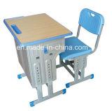 子供学生の椅子(NS-XY307A)のための高さの調節可能な人間工学的の椅子