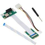 Nuevos mini PCI-E a PCI-E expresan la tarjeta de la canalización vertical de X1+USB con el cable de alta velocidad de FPC