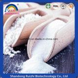 食品添加物99%純度の強く甘い粉のAspartame