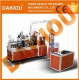 Máquina de la taza de papel de la alta calidad de la velocidad media