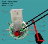 De hand Machine van de Suikermaïs van de Planter van het Graan van de Zaaimachine van de Hand