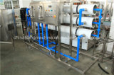 Strumentazione automatica del sistema di trattamento del depuratore di acqua con il certificato del Ce