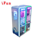 中国の小型おもちゃ機械またはマジックボックスギフトの自動販売機クレーン爪のゲーム・マシン