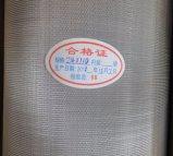Discos del filtro 24*110/acoplamiento tejidos holandeses de la pantalla de filtro de pantalla de la protuberancia