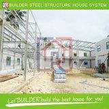 ببوازيا - جديدة جنيه مشروع فولاذ متحرّكة [برفب] منزل