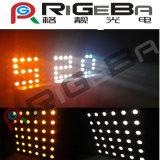 屋内LEDのマトリックスの視覚を妨げるもののJaragの効果の段階ライト