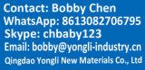 高品質の安いPEの防水シート、韓国の防水シート