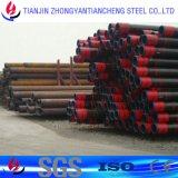 鋼管の製造者のAPIの油送管の鋼管