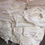 Bianco che tinge tessuto grigio fatto dal telaio dell'Air Jet per gli indumenti