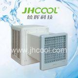 Dispositivo di raffreddamento di aria commerciale montato finestra della parete per il dispositivo di raffreddamento del deserto (A3)