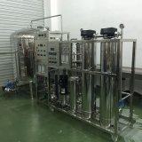Водоочистка и Разливая по Бутылкам Завод