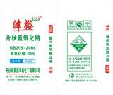 "Industrieller Grad "" Jin-Yu "" - 99% ätzendes Soda-Flocken -"