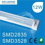 LED de 12 W de alta eficiência 2g11 LED tubo pl