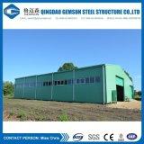 Q235 Q345b 가벼운 강철 구조물 건물 강철 창고 강철 작업장