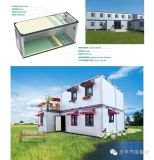 Der 20 Fuss-Behälter bildete modulare Haus-Kantine