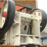 Yuhong Qualitäts-niedrige Investitions-Koks-Kiefer-Zerkleinerungsmaschine für Verkauf