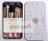 Розовый цвет 7 ПК косметические щетки для макияжа подарочный набор из сплава олова со пакет .