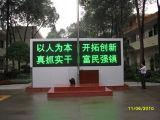 緑色P10-1g屋外のLED表示モジュール
