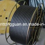 高品質のUngalvanizedの鋼線ロープ