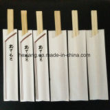 23cm Semi Paper Wrapped Korean Chopsticks Acheter Stock De Chine