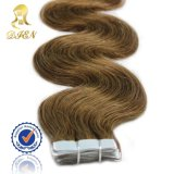 Mongolian Skin Weft PU Remy Human Hair Extension