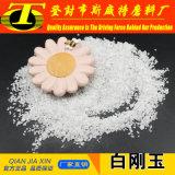 粉砕のための卸し売り白い溶かされたアルミナの酸化物の屑