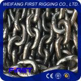 高力海洋のアンカー鎖の中国の製造業者
