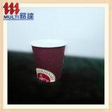 Taza caliente de la ondulación de la taza de café de la taza de papel de la venta