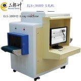 Machine d'inspection de métal de rayons X (ELS-380HD)