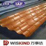 着色された波形の屋根ふきの鋼板