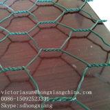 Stone Wire Mesh Box Gabion