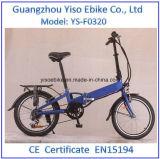 Pouce 250W de Myatu 20 pliant le vélo d'E avec la batterie cachée