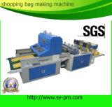 선 Model Computer 최신 Sealing와 최신 Cutting Vest Bag Making Machine (FQCH-HC420 X2)